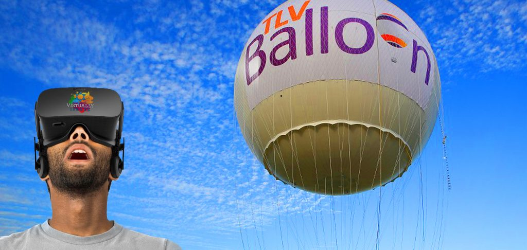 Tel Aviv Balloon Ride