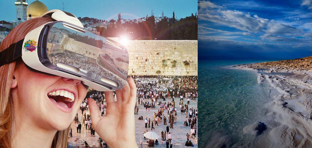 Jerusalem & the Dead Sea
